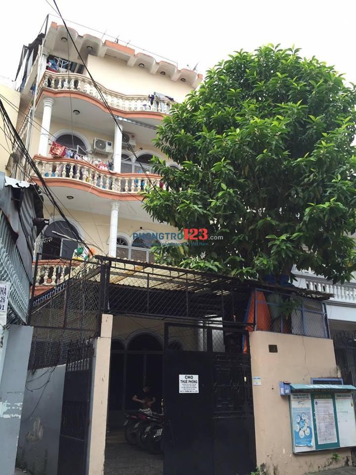 Cho thuê phòng đẹp, đường Trường Sơn, P.4, Q.Tân Bình, DT: 20m2 (gần sân bay, công viên HVT)