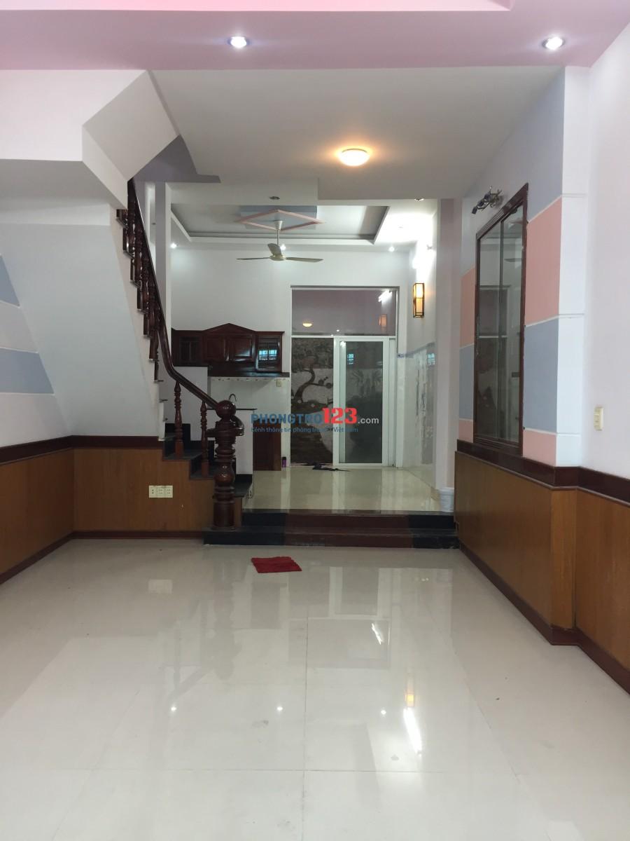 Phòng cho thuê tại 192/11 Nguyễn Oanh, giá 3tr đến 4,5 tr