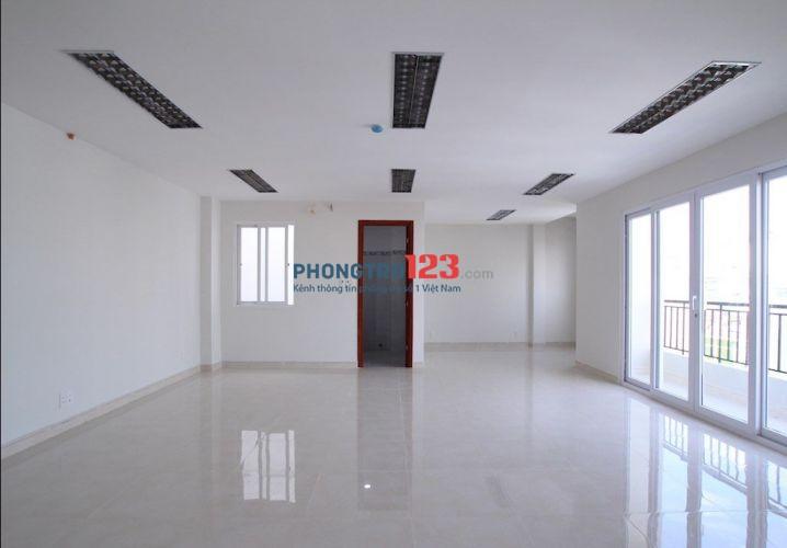 Văn phòng đẹp - Hẻm 111 Đặng Thùy Trâm - Bình Thạnh - 32m2 - 4triệu