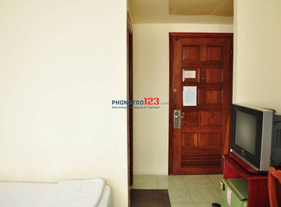 Phòng Cho Thuê Tại Quận Bình Thạnh, TP.HCM
