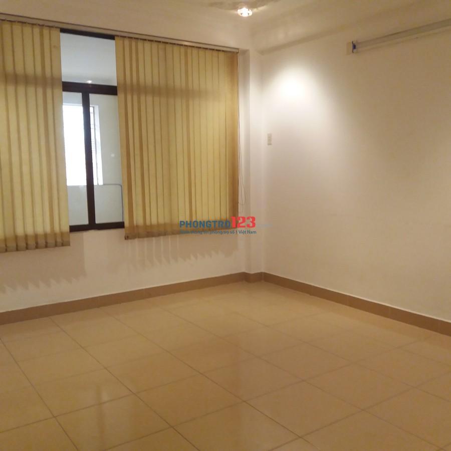 Phòng cho thuê Hồng Bàng, P.1, Q.11, DT 30M2