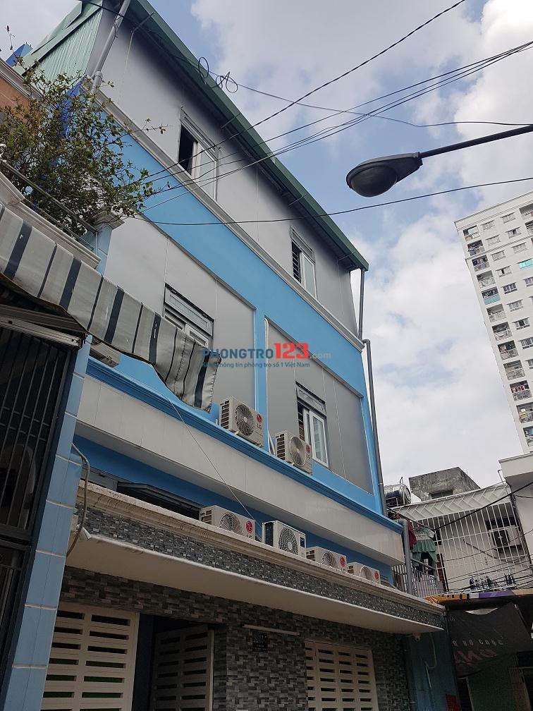 Cho thuê phòng 20m2 có gác máy lạnh số 262 Lũy Bán Bích, Q.Tân Phú