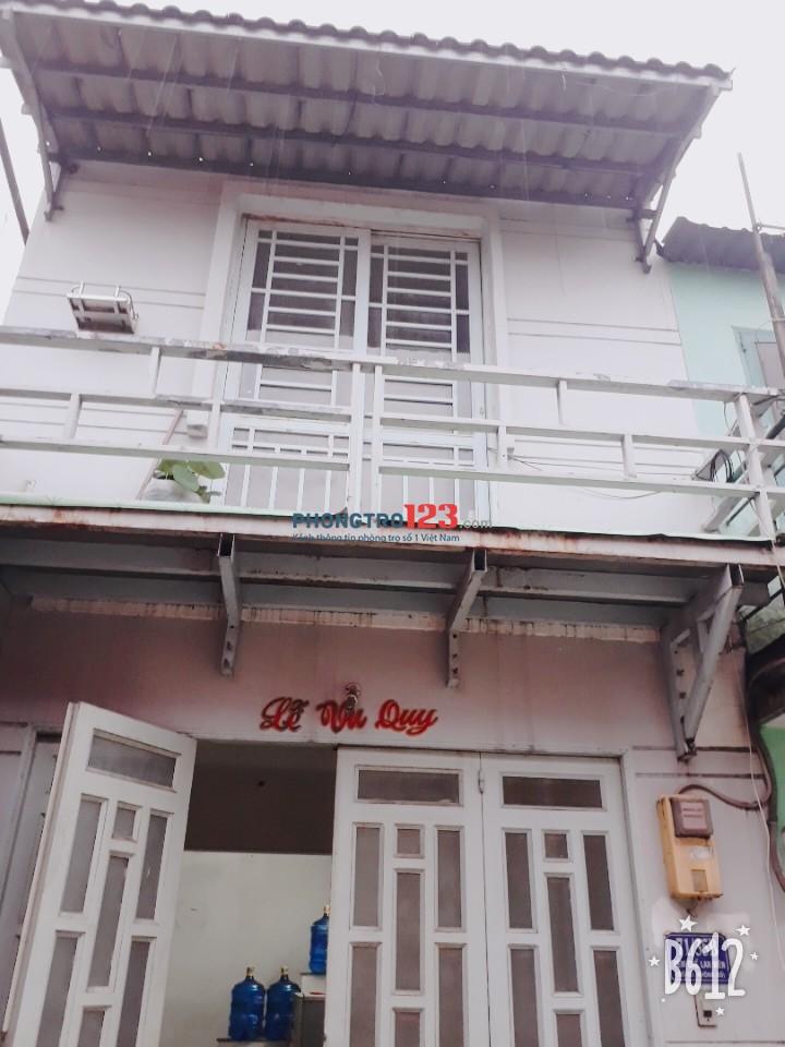 Tuyển nam (LGBT) ở ghép Tân Phú