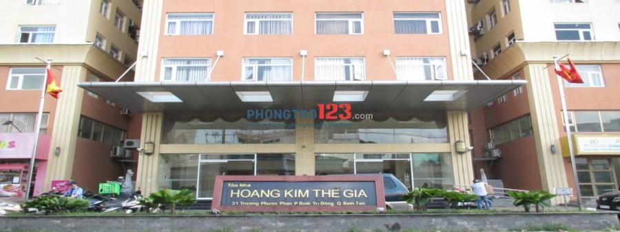 Chính chủ bán hoặc cho thuê căn hộ Hoàng Kim Thế Gia 160m2 4pn tại Q.Bình Tân Ms Hạnh