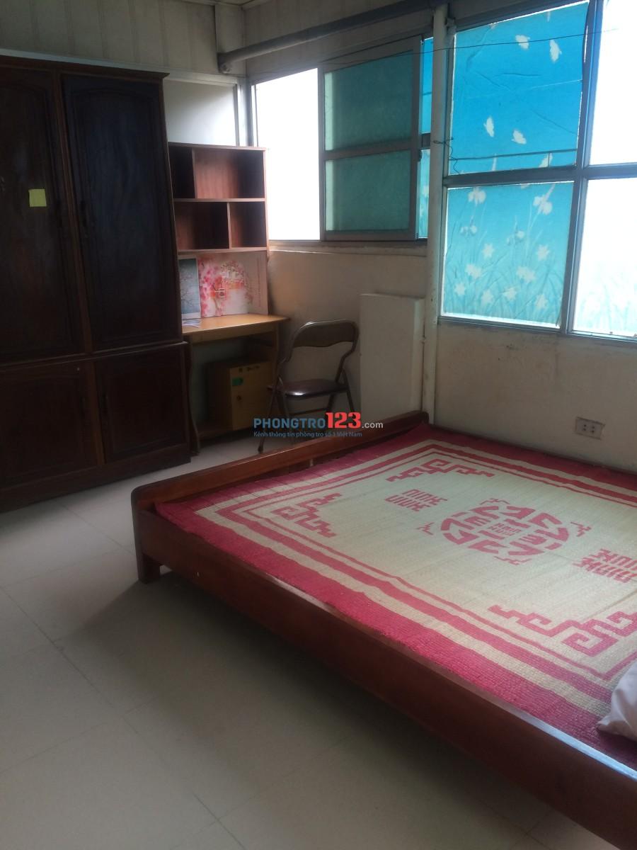 Cho thuê Phòng trọ khép kín 18m, trong ngõ 66 Đại Cồ Việt
