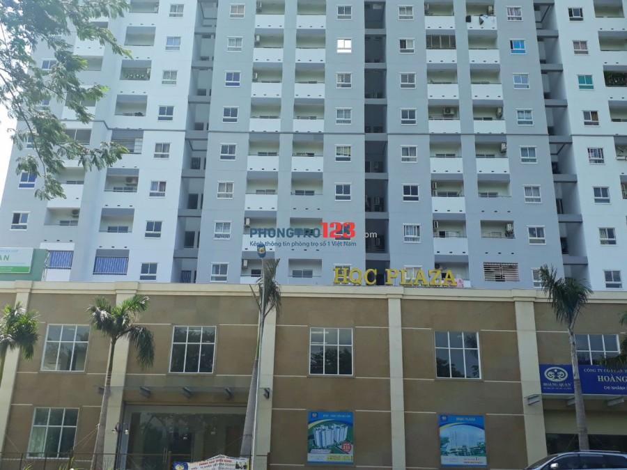 Cho thuê or Bán căn hộ Hoàng Quân 70m2 2pn Tại Bình Hưng, Bình Chánh, giá 5tr/tháng