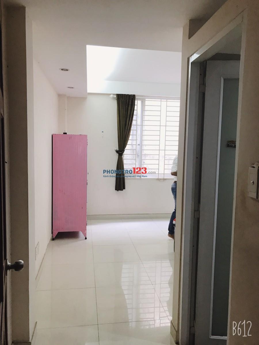 Phòng cao cấp đủ tiện nghi ngay gần khu Phan Xích Long, ngã 4 Phú Nhuận