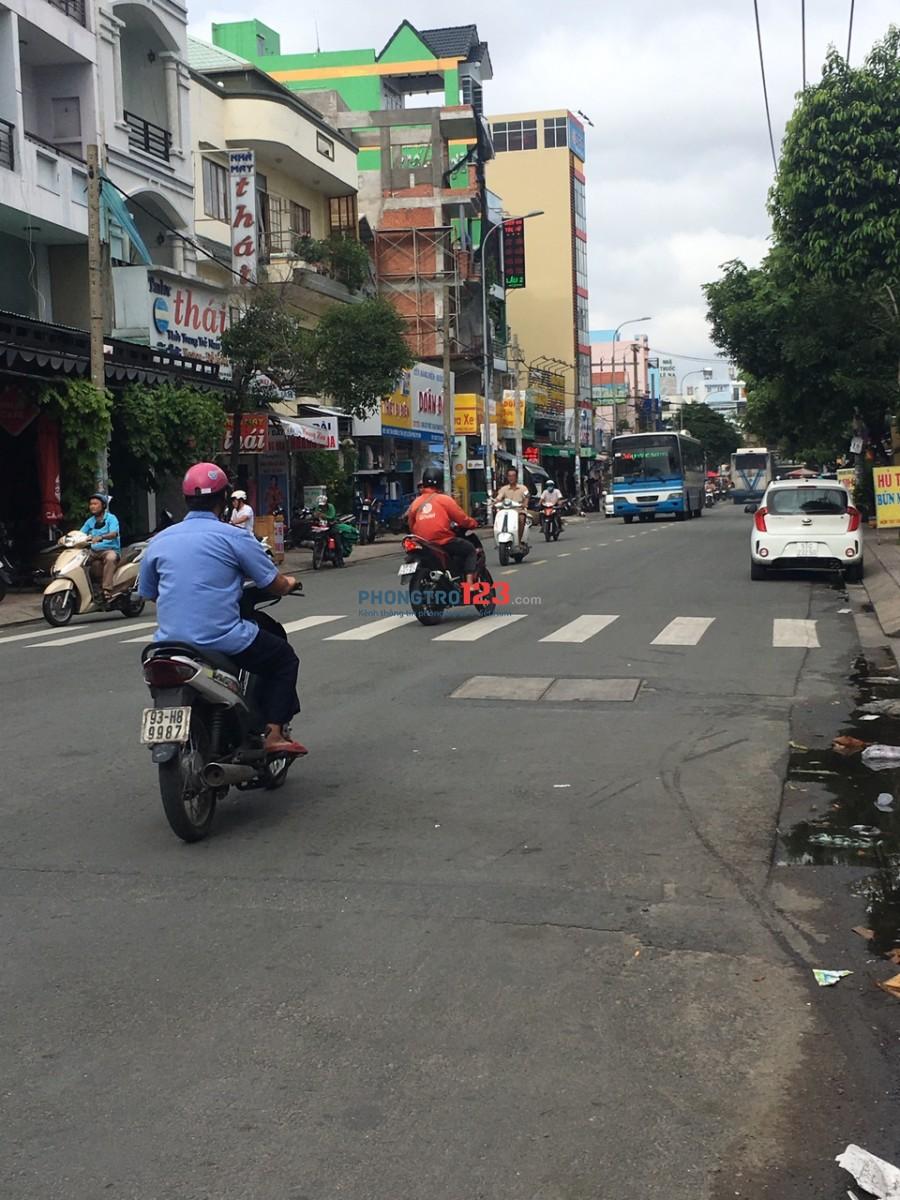 Cho thuê nguyên căn 4mx17m, 1 lầu [136m2] đường Phú Thọ Hòa, quận Tân Phú
