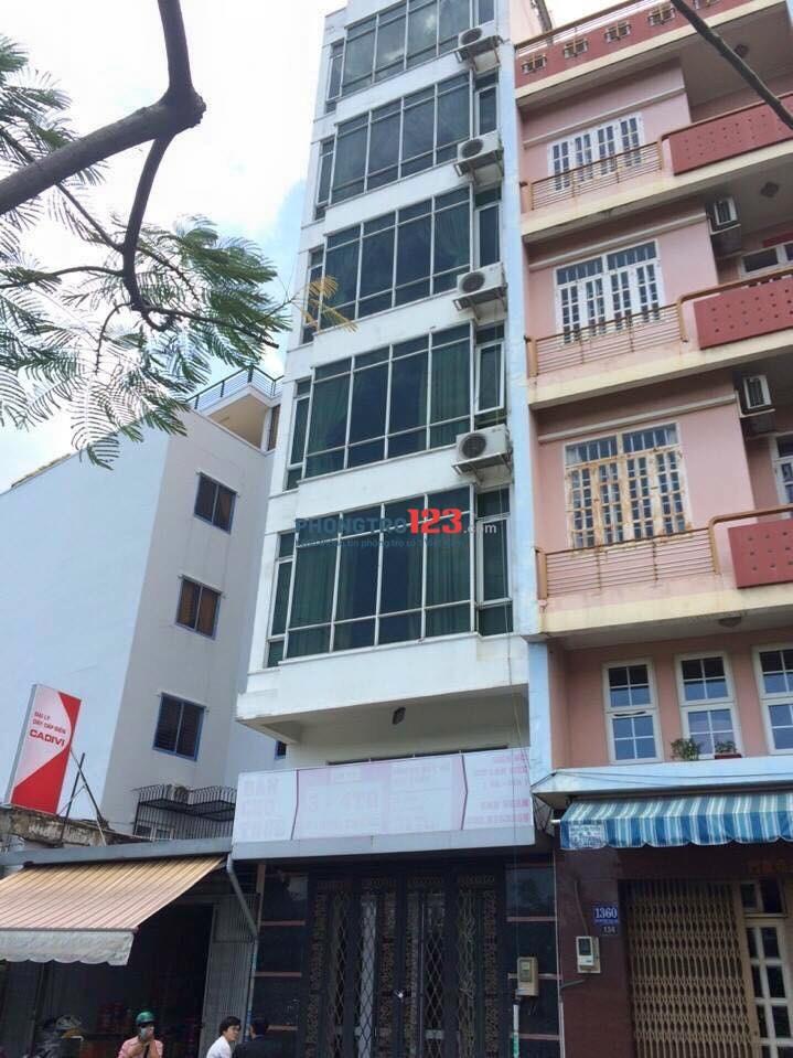Cho thuê phòng rộng 30m2, full nội thất tại 1362 Võ Văn Kiệt, Quận 5