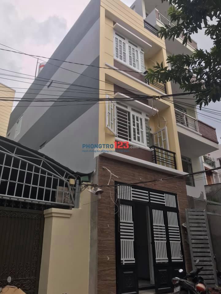 Cho thuê phòng tại 69/50C đường D2 (Nguyễn Gia Trí), P.25, Quận Bình Thạnh