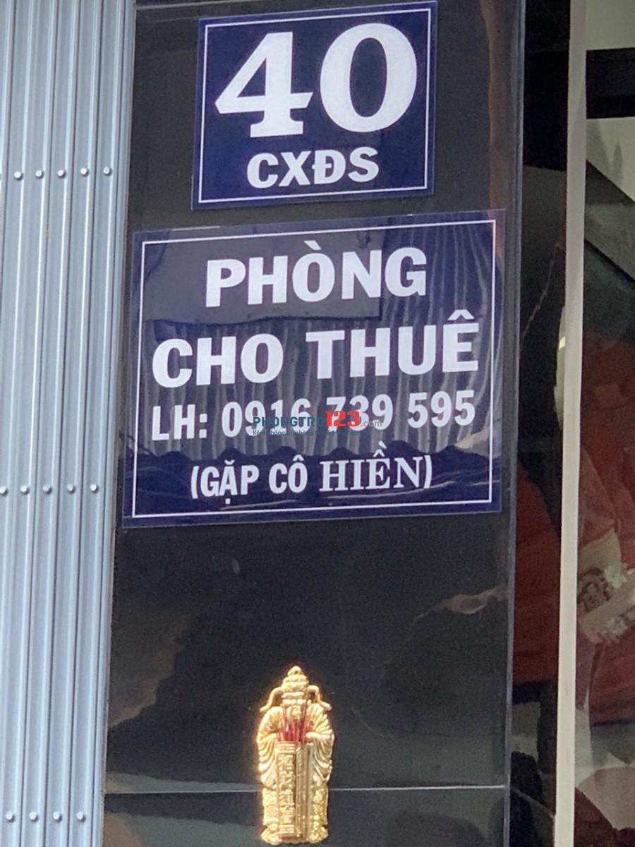 Cho thuê phòng mới có máy lạnh tại Hẻm 290 Lý Thái Tổ, Q.3, giá 3,5tr/tháng. LH Ms Hiền