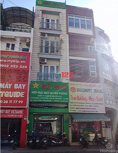 Cho thuê phòng trọ, văn phòng công ty văn phòng tại 53 Đường Út Tịch, Phường 4, Quận Tân Bình