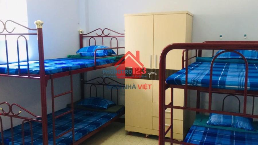Nhà Cấp 4, 121 Điện Biên Phủ, Phường 15, Quận Bình Thạnh, TP.HCM