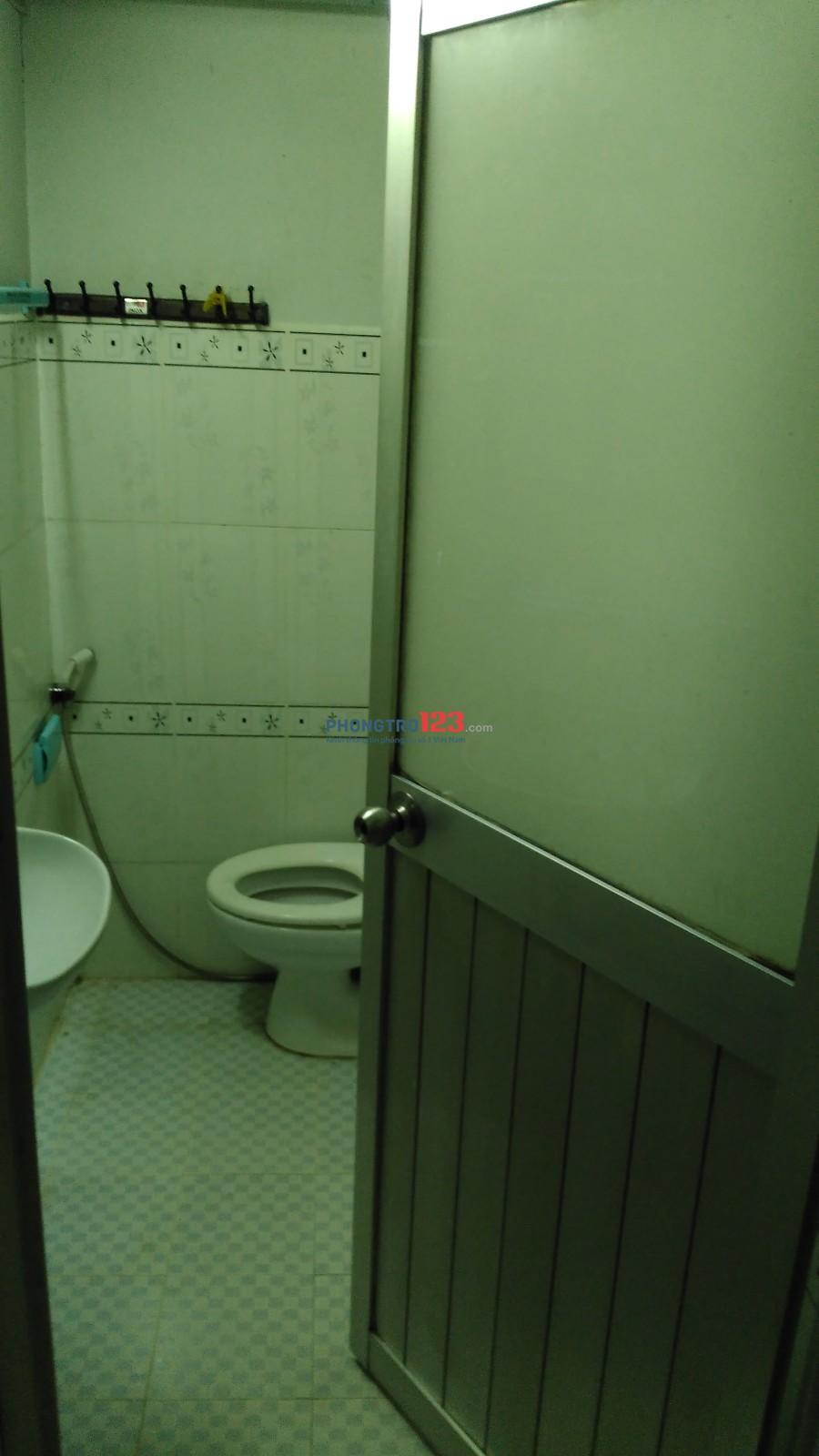 Cho thuê phòng trọ diện tích 14m², quận7