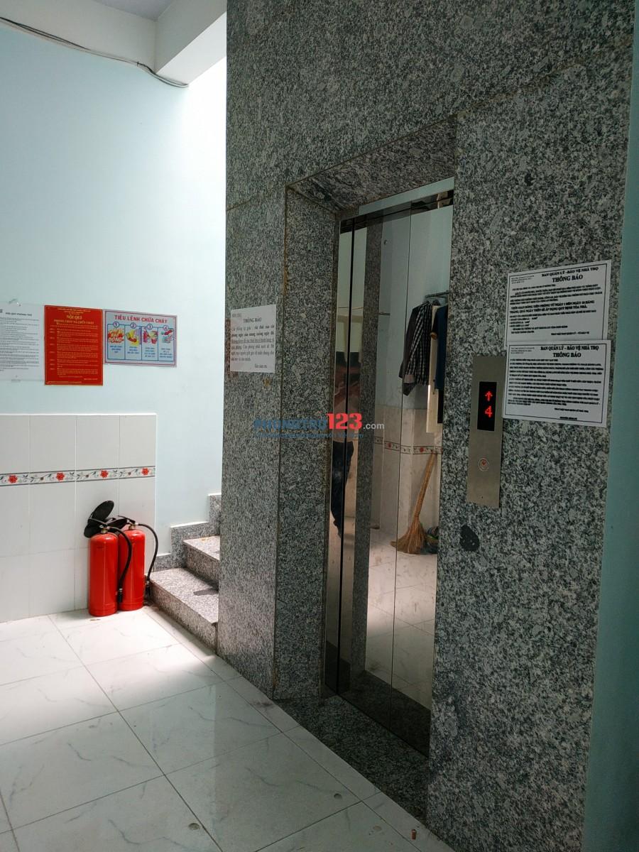 Phòng mới xây sạch sẽ an ninh, Giờ giấc tự do