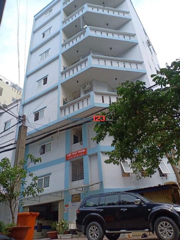 Phòng có gác, máy lạnh giá từ 2.6-3.6 triệu Huỳnh Tấn Phát, Quận 7
