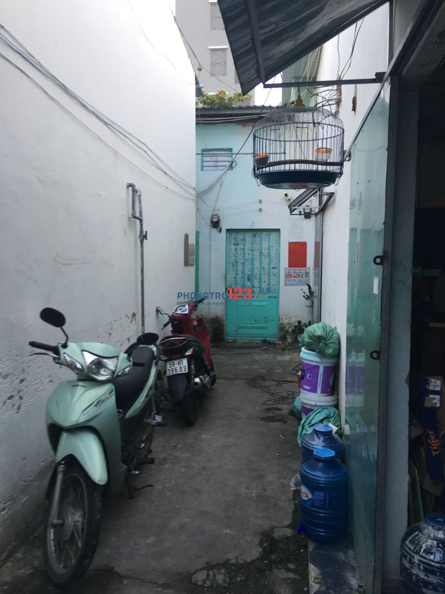 Cho thuê phòng trọ giá rẻ tại Q.7 gần Lotte Mark