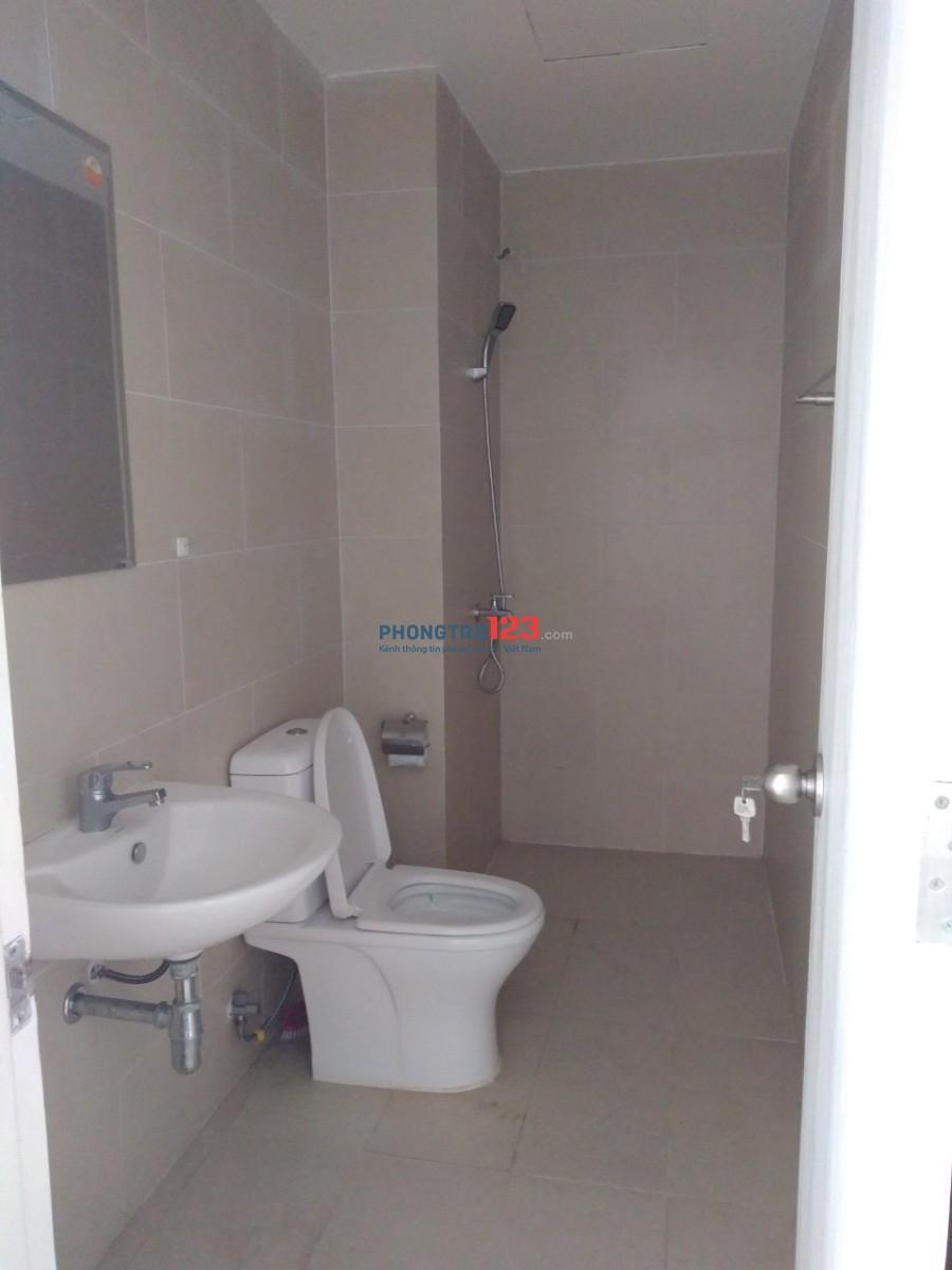 Cho thuê phòng trong căn hộ Citi home
