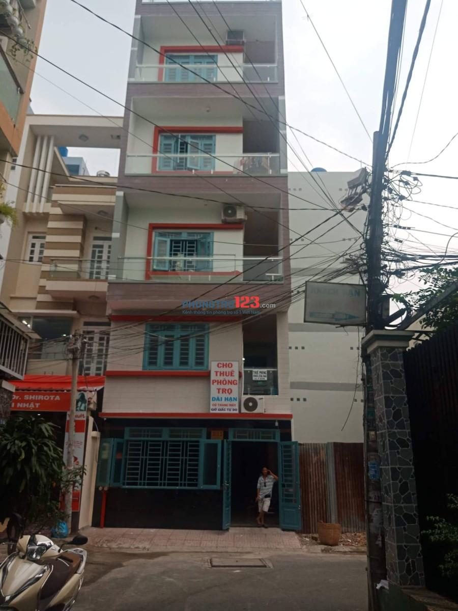Nhà trọ mới 100% Gò Xoài, Bình Tân