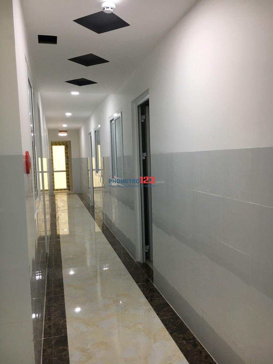 Phòng trọ mới đẹp, sạch sẽ, mới xây, BV 24/24 tại Toà nhà Agritechbuilding B7, Tân Thuận Nam 2, đường Phú Thuận, Quận 7