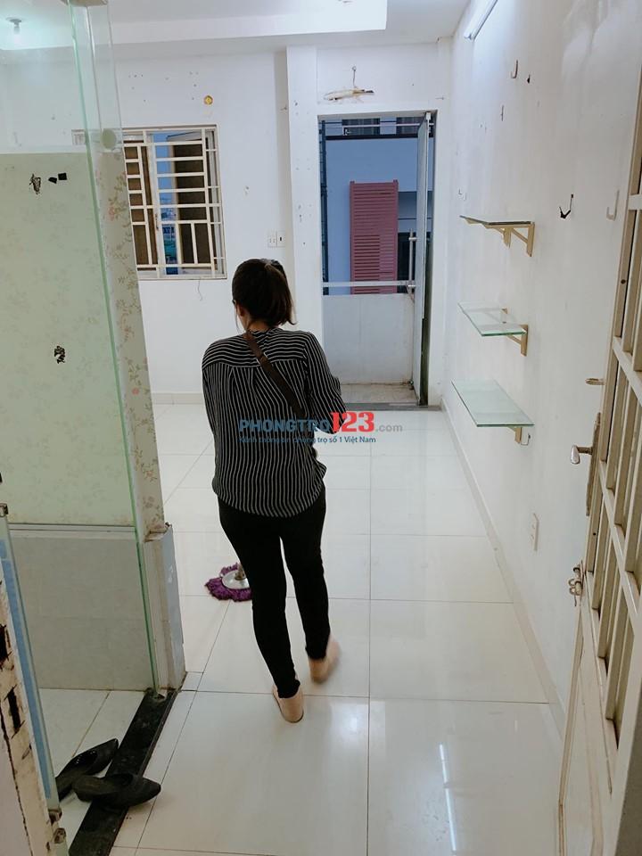 Cho thuê phòng giá rẻ ở 75/4G Lý Thánh Tông, phường Tân Thới Hoà, quận Tân Phú