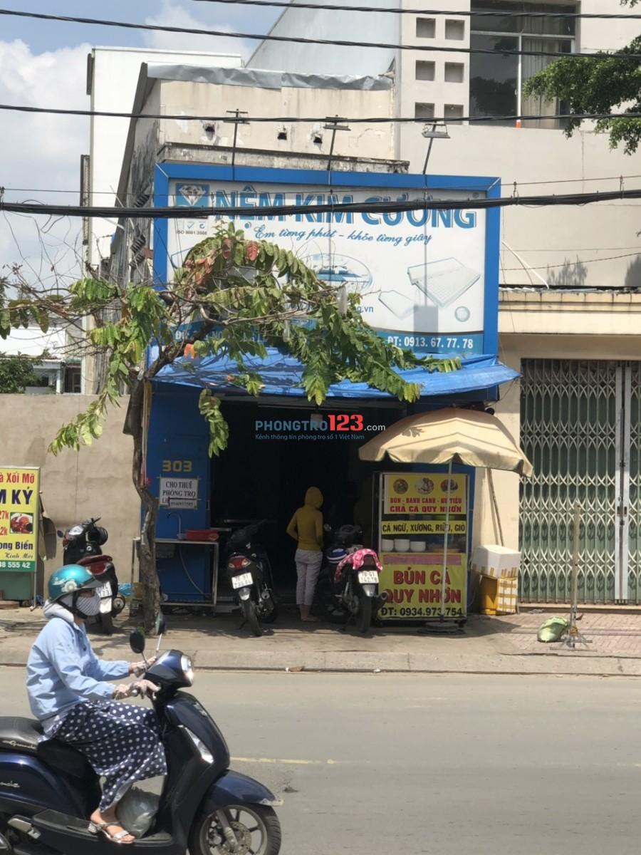 Cho thuê phòng giá rẻ đường Nơ Trang Long, Bình Thạnh