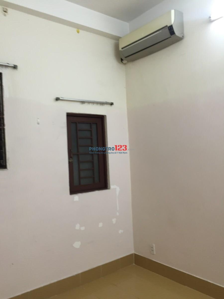 Cho Thuê Phòng Trọ Huỳnh Văn Bánh, Giá 2 triệu 7