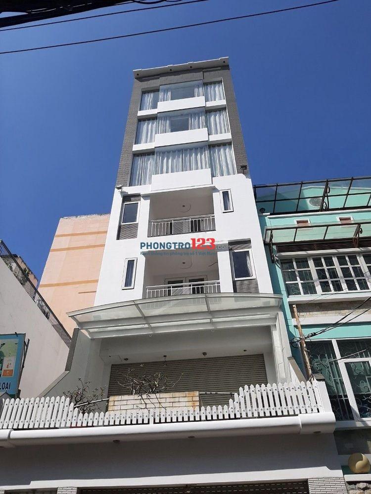 Cho thuê nhà nguyên căn Đường Đặng Văn Ngữ, Quận Phú Nhuận, DT: 6x16