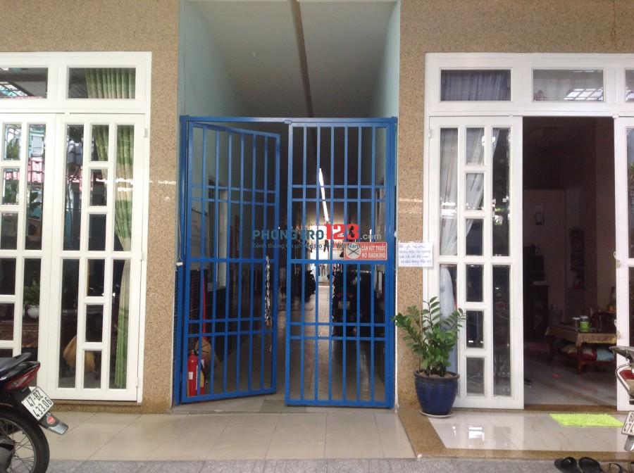 Phòng trọ chỉ dành cho SV/Nam/Nữ độc thân-ngay cổng sau ĐH Ngân hàng Thủ Đức - Đường 16, Linh Chiểu