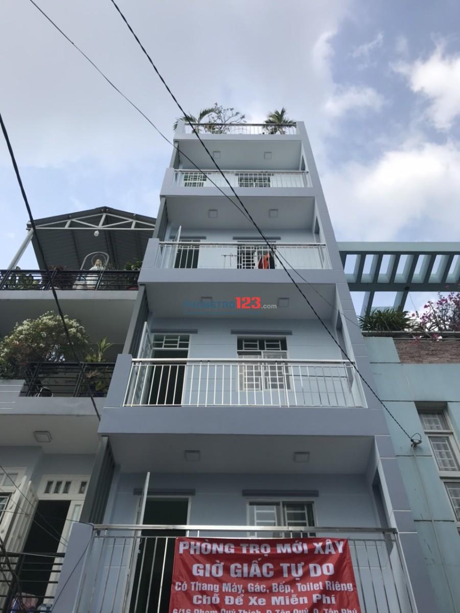 AlbusHome - Đường Tân Hương - Khuyến Mãi không thu tiền khi về tết - Mới 100% như hình