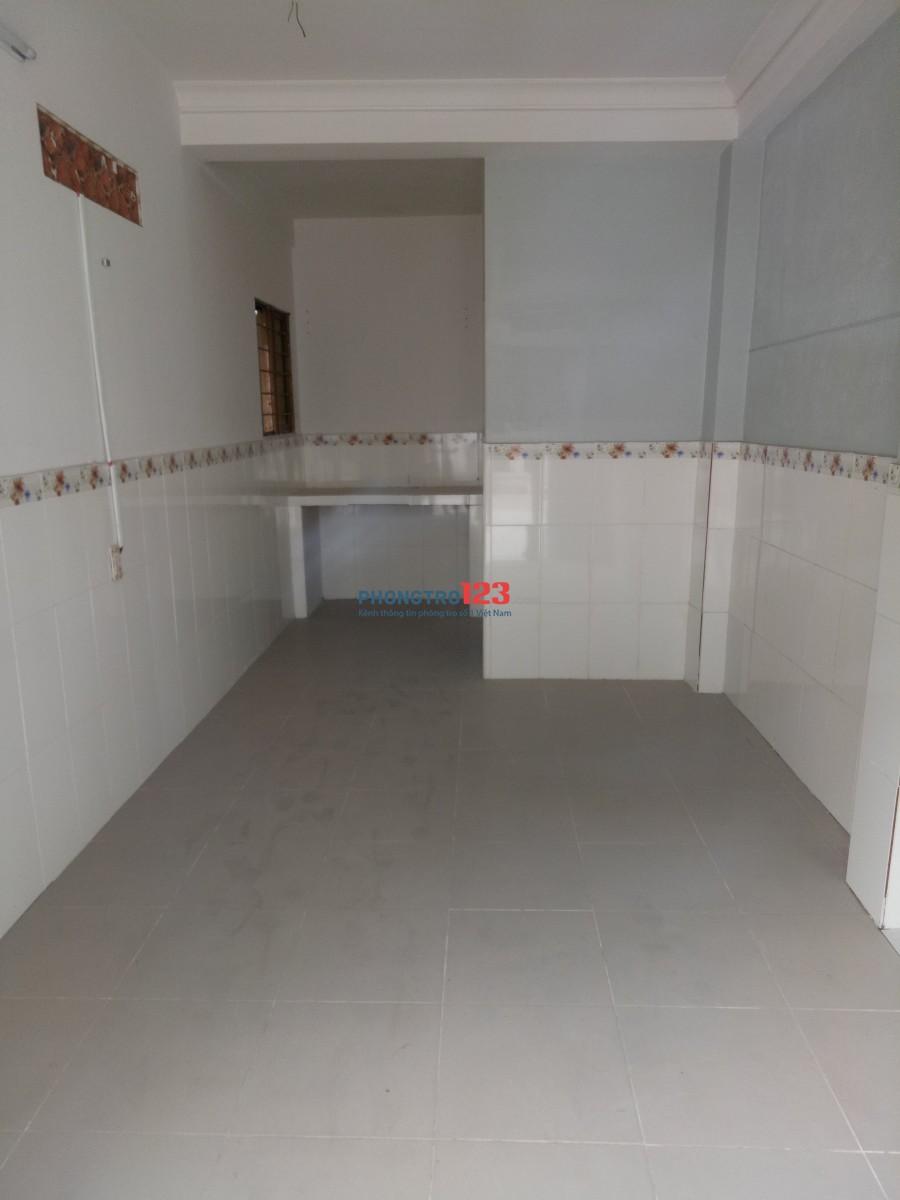 Cho thuê phòng trọ 20m2, WC riêng HXH đường Bùi Đình Túy P.12 Quận Bình Thạnh