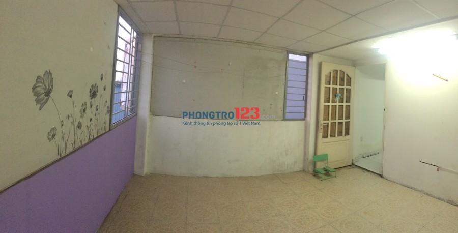 Cho thuê phòng 16m2 phường Phú Mỹ, Q.7