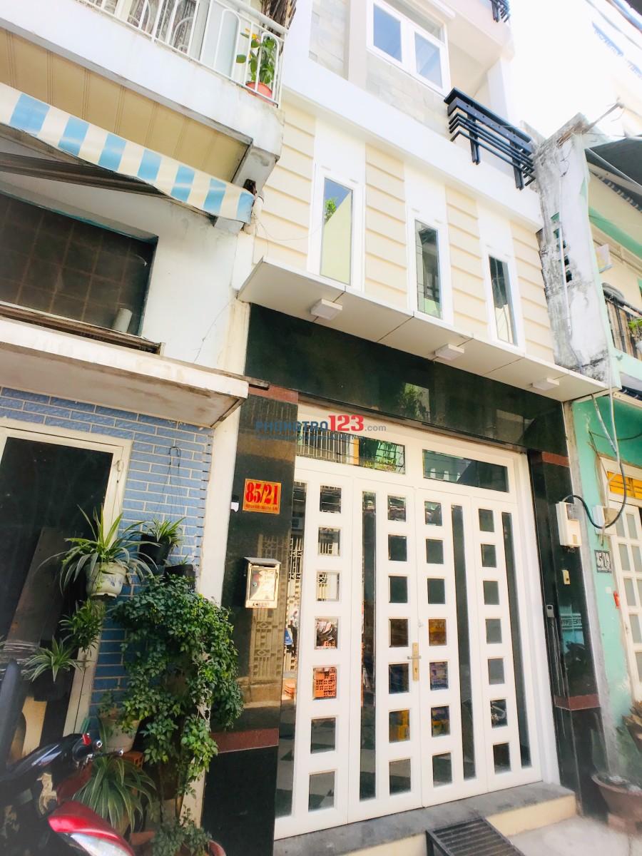 Căn hộ dịch vụ full nội thất Nguyễn Đình Chiểu trung tâm Phú Nhuận