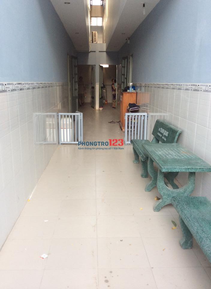 Cho thuê phòng trọ giá rẻ quận Bình Tân 12m2
