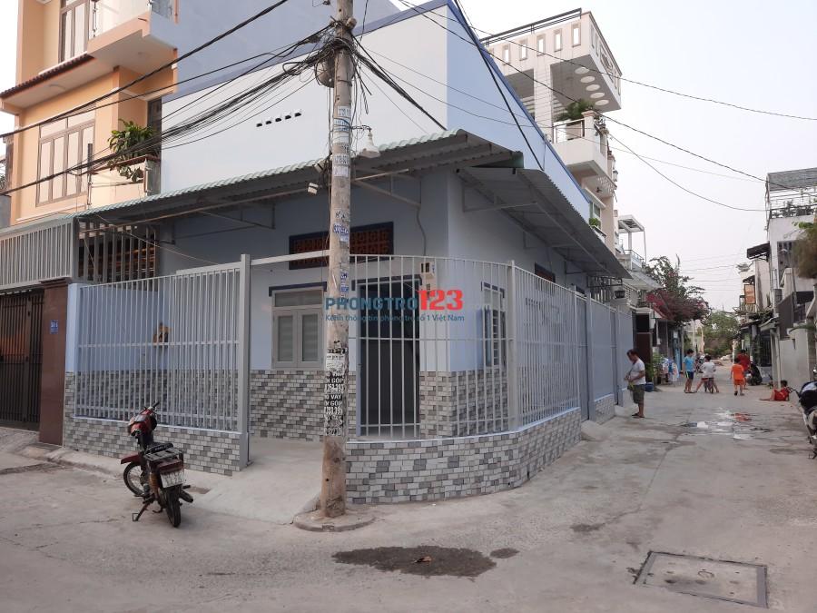 Cho thuê phòng trọ mặt tiền (có cổng riêng) mới 100%, phường Bình Chiểu, quận Thủ Đức, 3.5tr/tháng (có hình)