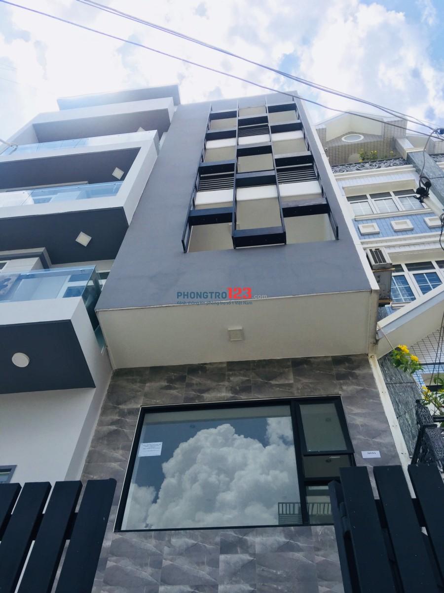 Cần tiền cho thuê 2 tòa nhà có 42 phòng trọ Phan Huy Ích, P.14, Gò Vấp