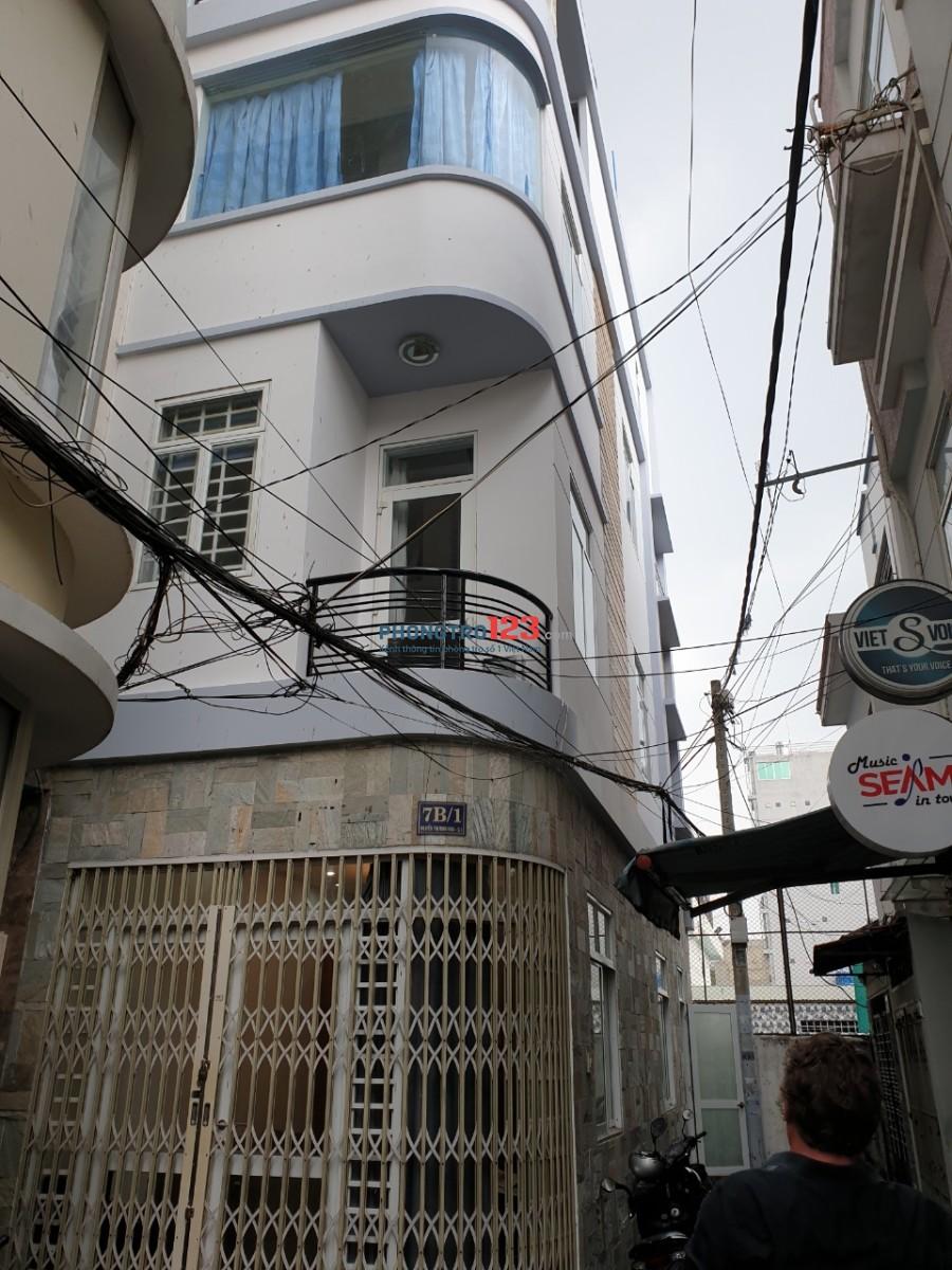 Nhà Quận 1, Nguyễn Thị Minh Khai