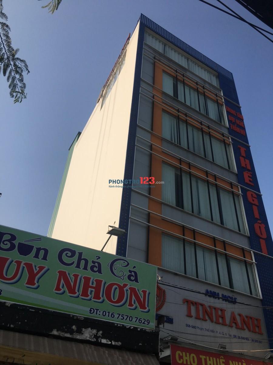 Cho thuê nhà nguyên căn 5 tầng mặt tiền 558-560 Đường Phạm Thế Hiển, P.4, Q.8