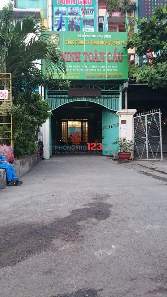 Mặt bằng 180m2, khu vực sầm uất, có 3 phòng ở lại 63S Ung Văn Khiêm, gần Hutech, Bình Thạnh