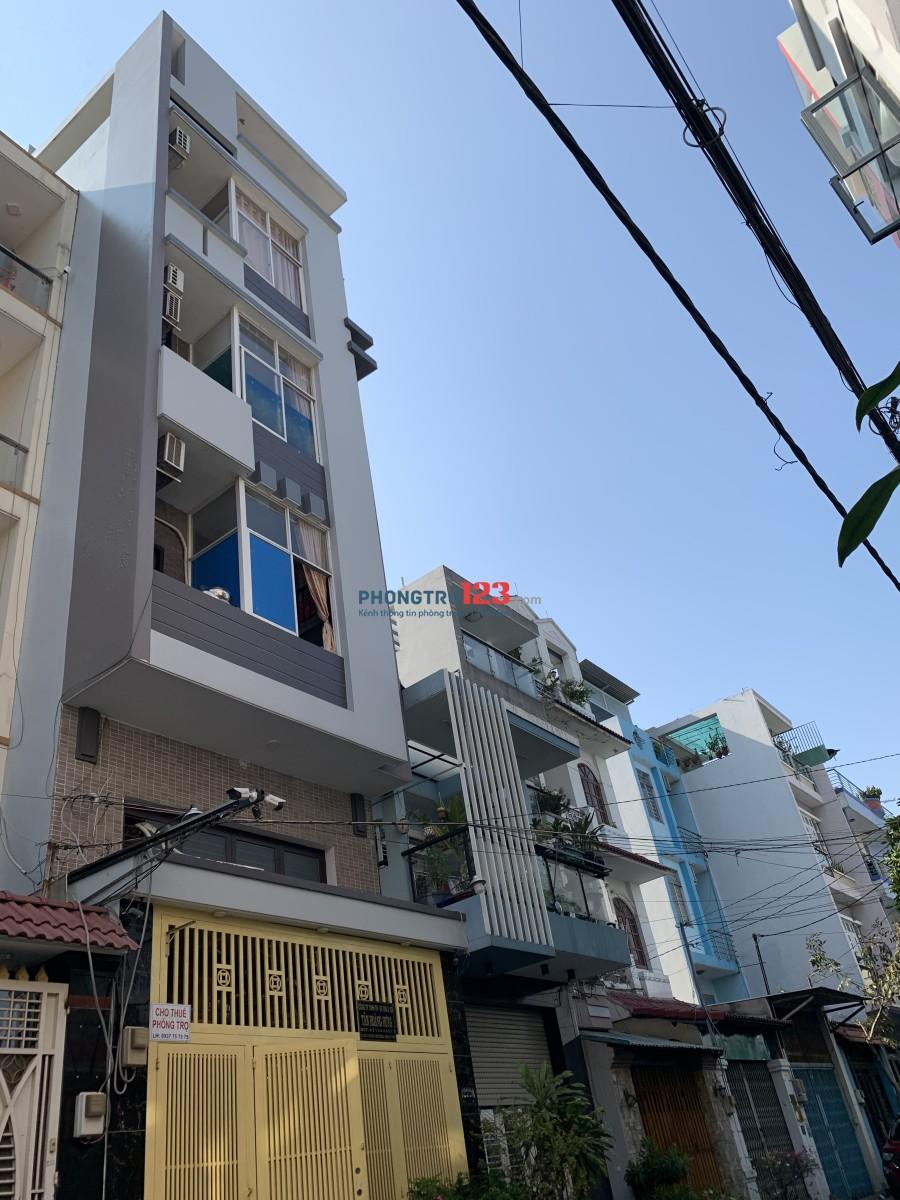 Cho thuê phòng trọ tại 427/38 Lê Văn Quới, P.Bình Trị Đông A, Bình Tân