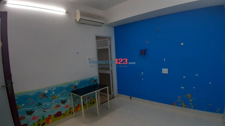 Phòng trọ Đường Trục, Bình Thạnh gần ĐH Văn Lang CS3