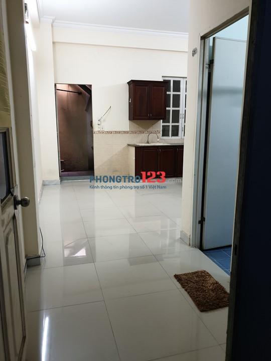 Phòng Bình Lợi 32m2 ngay tầng trệt, có sân sau, máy giặt, máy lạnh
