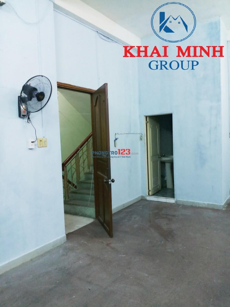 Phòng GIÁ RẺ, gần Hàng Xanh- ĐH Hutech, 69/28 D2, giảm đến 20%