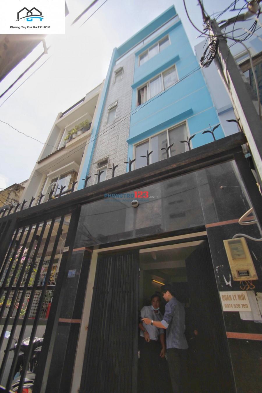 Cho thuê phòng trọ tại đường Nguyễn Công Trứ, #Quận1 Địa chỉ : Số 385/153 Nguyễn Công Trứ, P. Cầu Ông Lãnh, Quận 1