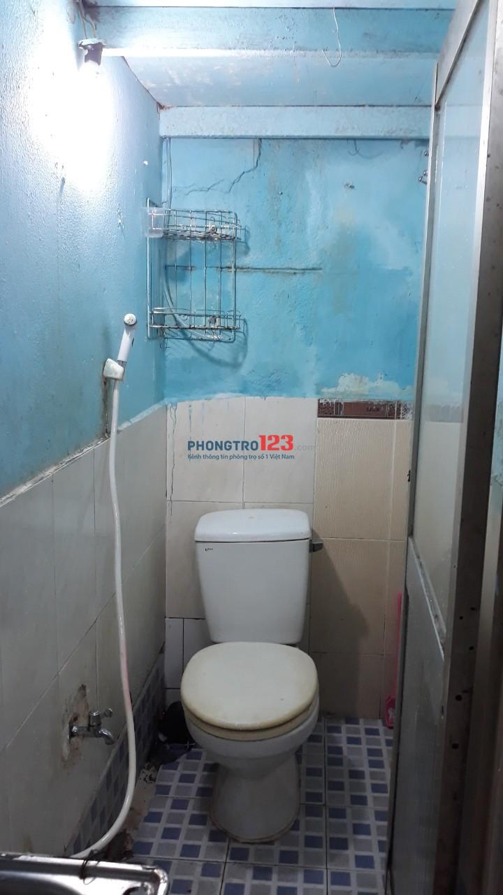 Phòng trọ an ninh sạch đẹp, Bùi Đình Túy, F12, Bình Thạnh