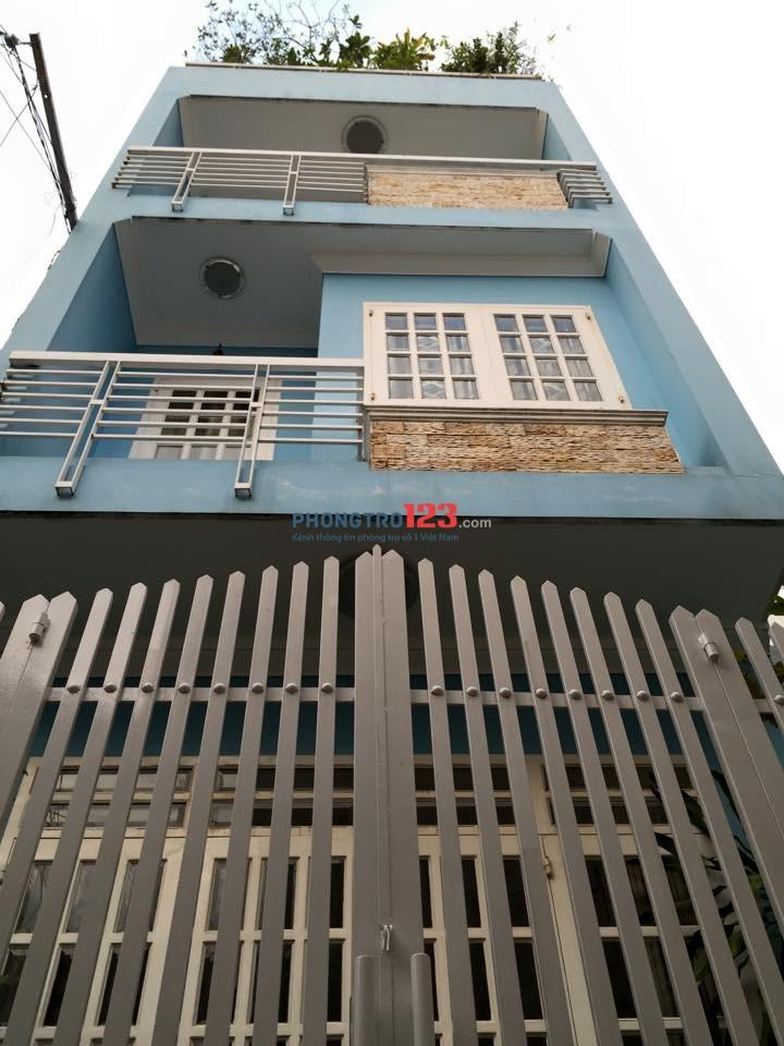 Cho thuê phòng đẹp có cửa sổ HXH 205 Phạm Văn Chiêu, Phường 14, Quận Gò Vấp, diện tích 18m2, Giá 1.8 Triệu/Tháng