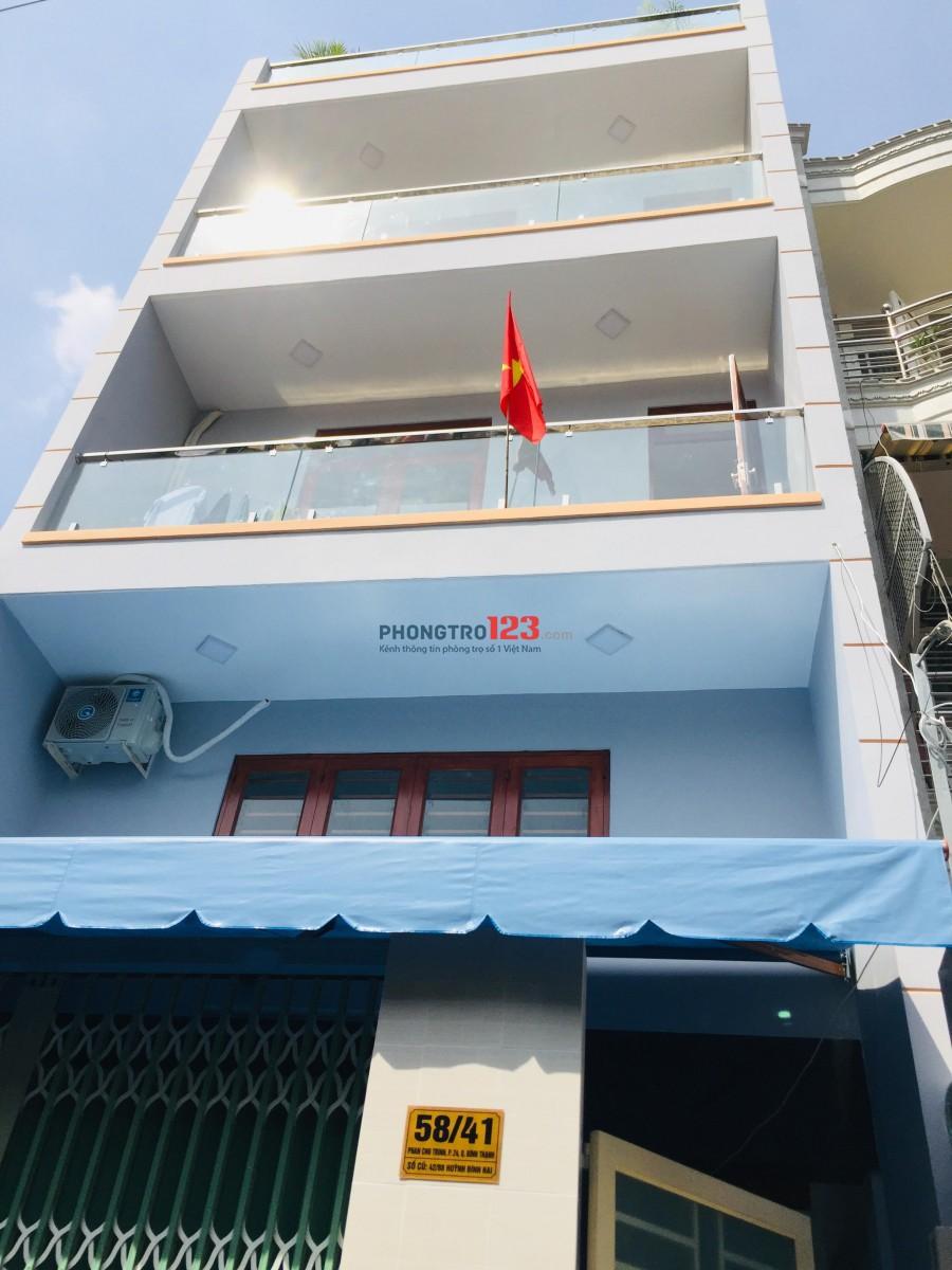 Cho thuê phòng trọ mới xây khu vực Chợ Bà Chiểu - Quận Bình Thạnh. Diện tích từ 12m2 đến 14m2