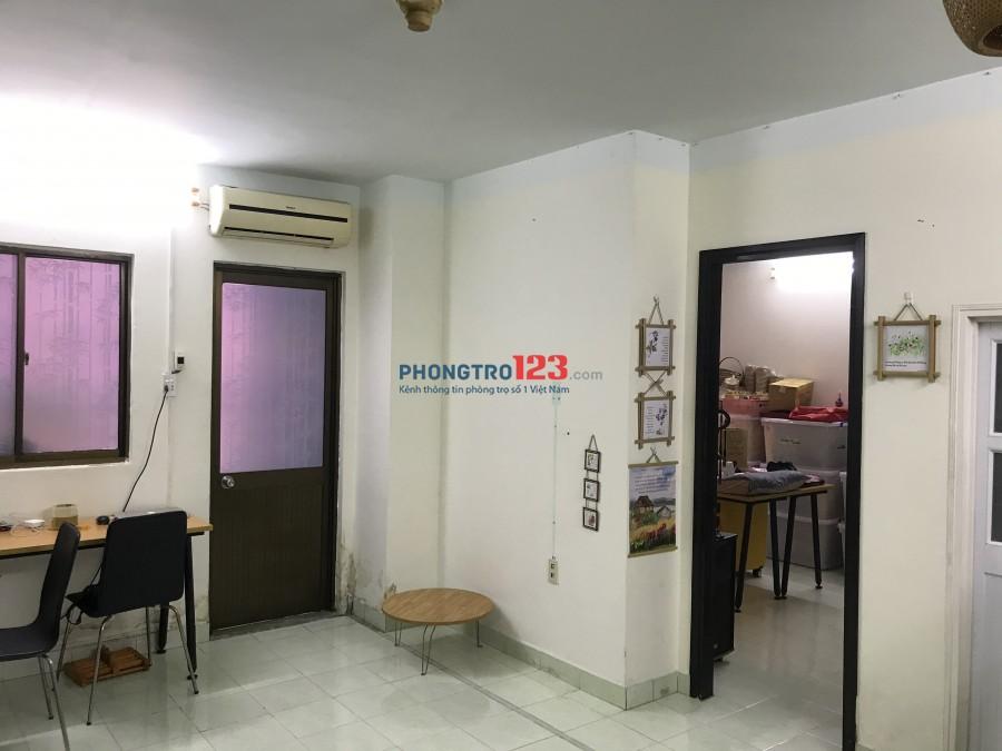 Cho thuê căn hộ 1 phòng ngủ, sạch sẽ, tầng 1 tại Đường Bùi Hữu Nghĩa Quận Bình Thạnh