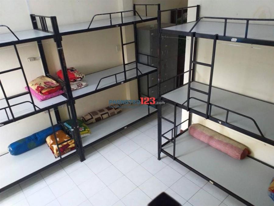 Phòng trọ giá cả hợp lý, vào ở ngay phù hợp với công nhân sinh viên, tại đường D3 quận Bình Thạnh