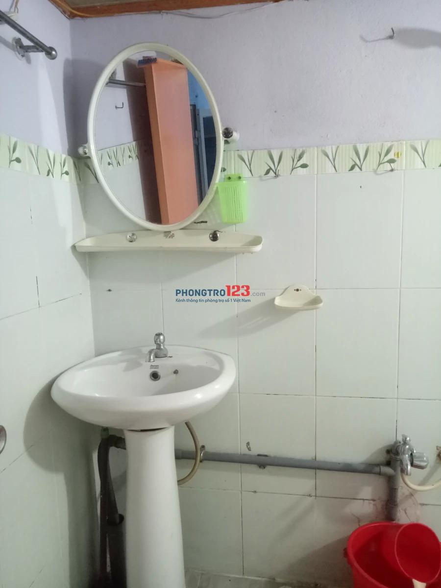 Cần cho các bạn nử thuê phòng trọ giá bình dân tại đường Đường Tôn Thất Thuyết, Phường 16 quận 4. Giá 2.5 triệu/tháng